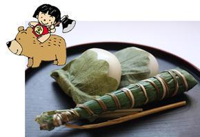 広島のお餅屋さん、鯉城餅さんの柏餅100gが3個、ちまき1本(解凍)【初節句】【子供の日・端午の節句】【お菓子】