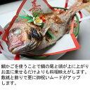 お食い初め 鯛かご 飾り セット(竹) 歯固め石 巾着 祝い箸 説明書付き ( お食い初め 石 はがため石 百日祝い 100日 食器 )常温