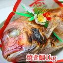 送料無料 お食い初め 鯛 かご 飾り 祝い 箸付き 焼き鯛 ...