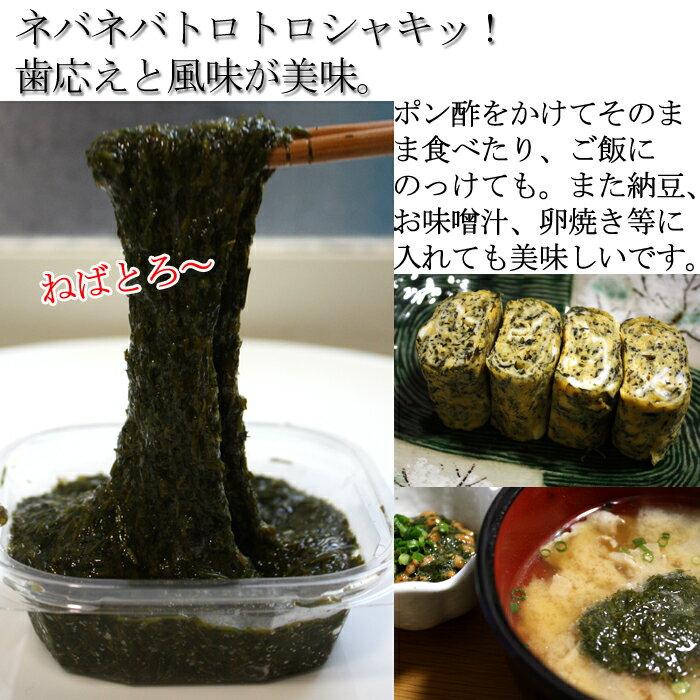 海藻>アカモク