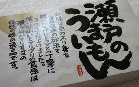 【送料無料】坂井屋さんの手作りかまぼこ【お中元_ファミリーセット】