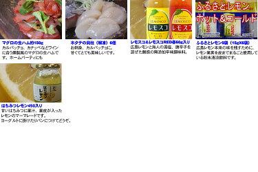 【送料無料】もってっちょ!お好きな3点を選んで「新鮮魚介類セット」【お食い初め】【手巻き寿司】【誕生日】【バーベキュー】【ホームパーティ】【おもてなしメニュー】【smtb-KD】【RCP】