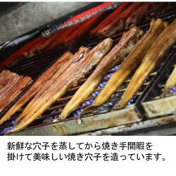 【送料無料】瀬戸内海産あなご白焼き50gが3個(わさび、刺身醤油付き)とあなご蒲焼き60gが3個(タレ付き)の焼きあなごギフトセット(冷凍)