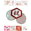 紅白大福餅 ( 紅白餅 餡入り )プチギフト 20gX2個 (冷凍)( 餅まき 上棟式 結婚式 敬老 ...