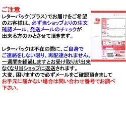 スモークオイルサーディン270gX2個(レターパックでお届け)