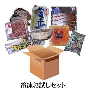 お試し 冷凍セット ( 広島牡蠣 450g 紅鮭 4切れ かつおのたたき  いかの一夜干し スモークサーモン とろしめ鯖 瀬付きあじ の 開き 2枚 ちりめん ふりかけ )
