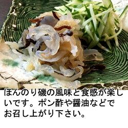 くらげお刺身1kg(200gX5袋)生クラゲ