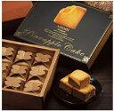 台灣大人気のお土産と言えばパイナップルケーキです。チーズ、バター、卵黄を使った生地がサク...