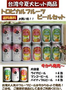 今夏、台湾で大ヒットの商品、通常価格は4416円、今は送料無料で3800円!!★☆台湾トロピカル...