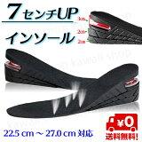厚底インソールインヒール厚底ブーツシークレットインソール高さ調節のできるインソール台湾KAWAIISHOP