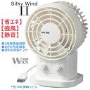 リズム時計 扇風機 卓上 USBファン シルキー・ウィンド2