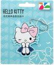 <数量限定>Hello Kittyフランスクラシックスタイル悠遊カード(MRTや台湾の7-11などで使用できるプリペイドカード)