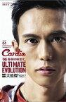 <送料無料> 大迫傑表紙&特集台湾雑誌Cardio運動生活誌2018年11月号No.4