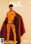 <送料無料>林俊傑(リン・ジュンジエ/JJ)表紙指定&特集台湾雑誌MilK Special第168期