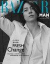 【送料無料】●手配困難山下智久 表紙&特集台湾雑誌BAZAAR MAN專刊 20