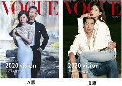 なぜかAKIRAに中国世論から怨嗟の声!リン・チーリンの芸能界引退報道に大混乱