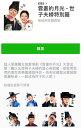 LINEスタンプパク・ボゴム、キム・ユジョン主演韓国ドラマ「雲畫的月光」雲が描いた月明かり【中国語版】
