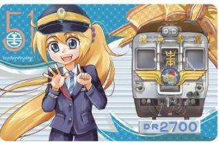台湾鉄路管理局台湾鉄路少女シリーズDR2700「光華再現」ipass