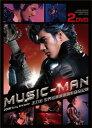 限定フィギュア付!王力宏(ワン・リーホン)2008 Sony Ericsson MUSIC-MAN世界巡迴演唱會影音...