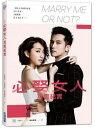 邱澤(ロイ・チウ)柯佳[女燕](アリス・クー)主演台湾ドラマ「必娶女人」寫真紀實(結婚なんてお…