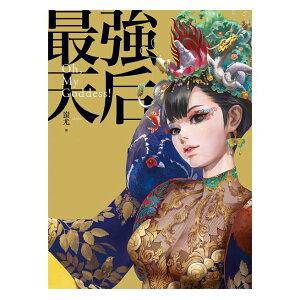 Illustration Shiyu hDer stärkste Tango: Oh