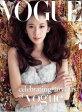 林志玲(リン・チーリン)表紙台湾雑誌VOGUE20週年特別号