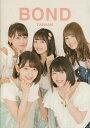 ★BOND Taiwan★AKB48 横山由依、小嶋真子、向井地美音、加藤玲奈、宮脇咲良表紙&掲載!