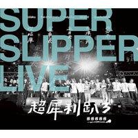 五月天(メイデイ)収録「超犀利[足八]三《團團團團團》演唱會LIVE」3CD