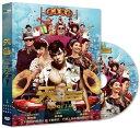 <リージョン3>周杰倫(ジェイ・チョウ)監督と主演映画「天台」DVD(台湾版)