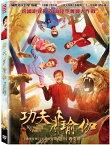 ジャッキー・チェン、張藝興(レイ・EXO)、李治廷(アーリフ・リー)主演映画「カンフー・ヨガ(原題:功夫瑜珈 Kung Fu Yoga)」DVD【台湾盤】