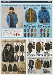 周渝民(ヴィック・チョウ)掲載カタログユニクロUNIQLO2013冬季新作