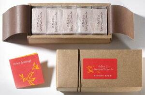 日本全国送料一律315円◆台湾グルメ微熱山丘(サニーヒルズ)鳳梨酥(パイナップルケーキ)10個...