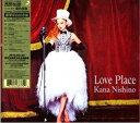 西野カナLOVE PLACE(愛的原點)來台紀念盤(台湾訪問記念特別版)CD