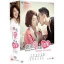 <送料無料>●リージョン3王陽明楊謹華(ミシェル・ヤン)主演台湾ドラマ「原來愛就是甜蜜」(全14話台湾版)DVD-BOX