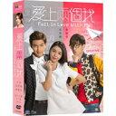 炎亞綸(アーロン)李毓芬(リー・ユーフェン)主演台湾ドラマ「愛上兩個我」( 恋にオチて!俺xオレ)5DVD(台湾版・全21話)