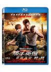 <ブルーレイ>映画「痞子英雄2:黎明再起」(Black&White:The Dawn of Justice)Blu-ray台湾版2D+3D趙又廷、林更新、修杰楷