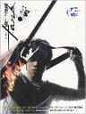 呂建中(タンク TANK)「第三回合」(CD+DVD)