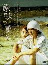 楊丞琳(レイニー)邱澤(ロイ・チウ) 原味の夏天(僕たちの終わらない夏)DVD 全20話廉価版