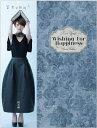 楊丞琳(レイニー・ヤン)想幸福的人(慶功典藏版)CD+DVD4大特典付!