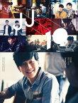 林俊傑(リン・ジュンジエ)「因你而在Stories Untold」夢想10獻 慶功映畫版CD+3DVD+100ページPHOTO BOOK