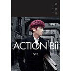 畢書盡 Bii「Action Bii」CD(正式想念版)