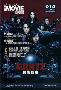 <レア>二宮和也(嵐)松山ケンイチ映画「GANTZ」台湾版プロモーションセット画像