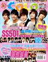 <送料無料>SS501表紙COLOR2009年8月号