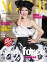 <送料無料!>SS501キム・ヒョンジュン掲載VOGUE8月号