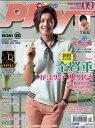 <送料無料!>SS501表紙PLAY2009年9月号