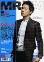 ◆限定入荷<送料無料>鄭元暢(ジョセフ・チェン)表紙&特集掲載雑誌MR2011年4月号