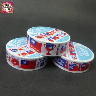 台灣國旗花紋鱒魚大王帶子3種安排(台灣雜貨MIT台灣製造台灣土特產)