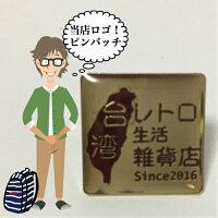 台湾アンティークノート(新品)、縦9.5センチ、横14センチ、幅1.1センチ(台湾から直送)