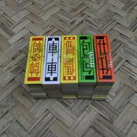 おもちゃ台湾のお金100元札、500元札(台湾雑貨台湾土産お土産おみやげ台湾物産)