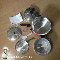 大同TATUNGTAC-10L内側ステンレス製中サイズ10人用グリーン色蒸し煮る温める調理道具アジアン雑貨台湾旅行おすすめお土産